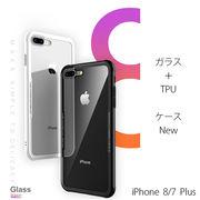 iPhone7/8 Plusケース ジャケットタイプ/背面強化ガラス×TPU素材 保護 スタイリッシュなモノトーン2色