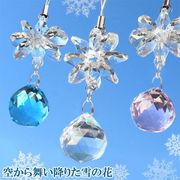 空から舞い降りた雪の花 サンキャッチャーストラップ【FOREST 天然石 パワーストーン】