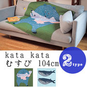 kata kata むすび 風呂敷(104cm/2種) レディース ふろしき コットン レトロ モダン 雑貨