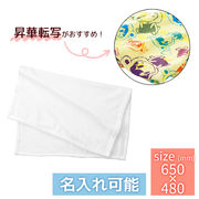 ソフトタッチブランケット(S) ホワイト【名入れ可能】