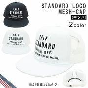 帽子 メンズ レディース キャップ メッシュキャップ ベースボールキャップ 刺繍 ロゴ 平ツバ キーズ Keys