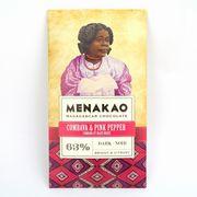 メナカオ ダークチョコレート63% こぶみかん&ピンクペッパー 75G