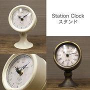【SALE/値下げ】ステーションクロック ★スタンド♪【置時計】