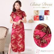 【即納】PixyParty Costume【選べるサイズS~5L チャイナドレス 梅柄刺繍 ロングタイプ】
