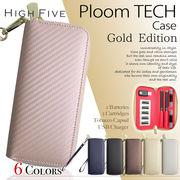 HIGH FIVE プルームテック ケース PloomTECH カーボンレザー手帳型 6色