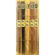 木製 彫技5膳セット お箸