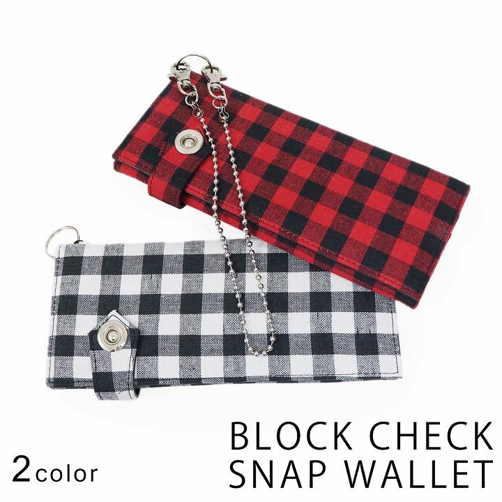 財布 長財布 メンズ レディース ブロック チェック スナップ ウォレットチェーン付き キーズ Keys