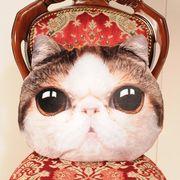 【クッション】猫・ねこ・ネコ (直送可能)