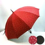 【日本製】【長傘】【雨傘】和桜&麻の葉柄両面12本骨手開き晴雨兼用長傘
