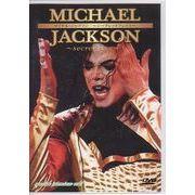 マイケル・ジャクソン シークレットフェイス vol.1  DVD