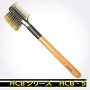 熊野筆 北斗園 HCBシリーズ ブラシ&コーム「熊野化粧筆」