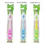 《新入学・新学期》FROG カエル 吸盤付き歯ブラシ/2nd