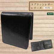 スプリットレザーシリーズ 札入れ 折りたたみ財布