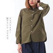 オリジナル  シャツ レディースシャツ  タイプライターシャツ