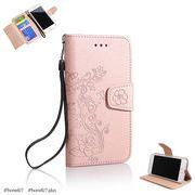 【一部即納】iPhone8/7 iPhone8/7plus 手帳型 ケース スマホケース 花柄 シンプル ローズ スタンド