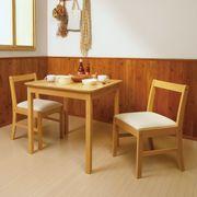 【直送可】木製ダイニング3点セット テーブル幅75cm ETT-7575(BR)(NA)
