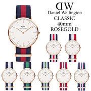 ダニエルウェリントン DANIEL WELLINGTON 腕時計 Classic  40mm ローズゴールド NATOベルト