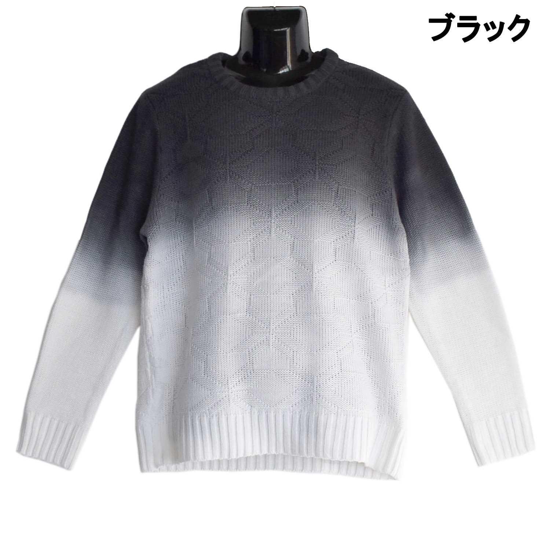 スペシャル価格【2017AW】5ゲージ アクリル 雪柄ジャカード 段染め セーター【割引対象外】