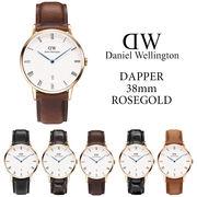 ダニエルウェリントン DANIEL WELLINGTON 腕時計 DAPPER  38mm ローズゴールド 本革ベルト