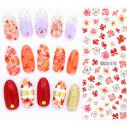 【工場直販 激安】1枚 ネイルシール お花 フラワーモチーフ リーフ イチゴ 10タイプ デコネイル用品