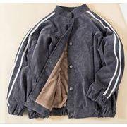 レディースアウター2色 カーディガン コート ボアアウター ジャケット 起毛 防寒 暖かい ファッション