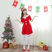 【即日出荷】半袖 サンタコスチューム クリスマス コスプレ衣装【9242/2】