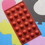 シリコーンモールド チョコレート型 バレンタイン 大型 半円 24個取り