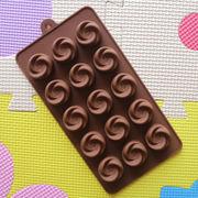シリコーンモールド チョコレート型 バレンタイン 渦巻きバラ 15個取り