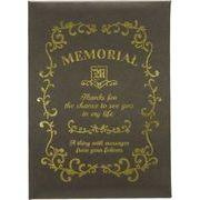 現代百貨 メモリアルメッセージブック ギフト (S) ブラウン