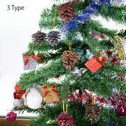 きらきらグリッターのオーナメント松ぼっくり /クリスマスツリー 大中小3サイズ