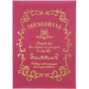 現代百貨 メモリアルメッセージブック ギフト (S) レッド