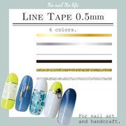 【ネイル】ラインテープ0.5mm 極細 高品質 綺麗なラインが簡単に! ネイルアートの定番人気商品♪