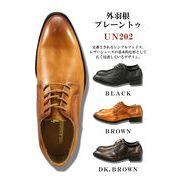 【UN SNOBBISH】3カラー6タイプビジネスシューズ UN-202
