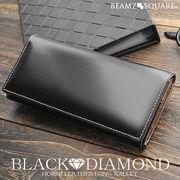 BEAMZSQUARE ブラックダイヤ馬革紳士長財布 BZSQ-1731 BLACK★DIAMOND'series