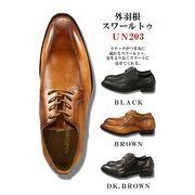【UN SNOBBISH】3カラー6タイプビジネスシューズ UN-203