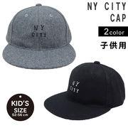 帽子 キッズ キャップ 子供 秋冬 ジュニア 刺繍 ロゴ NY キーズ Keys