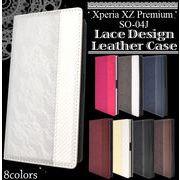 <エクスペリア04J用>Xperia XZ Premium SO-04J用 手帳型レースデザインレザーケース