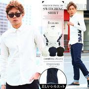【IMP】3D切替 ストレッチ ツイルシャツ