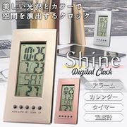 デジタル時計 置き時計 多機能クロック 3cm 極薄 目覚まし時計 シャインカラー デジタルクロック