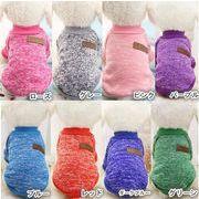 14色ニット犬服 ペット服 冬 ペット用品 クリスマス ペット変身 セーター