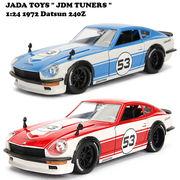 JADATOYS 1:24 1972 Datsun 240Z ミニカー 【2色チョイス】