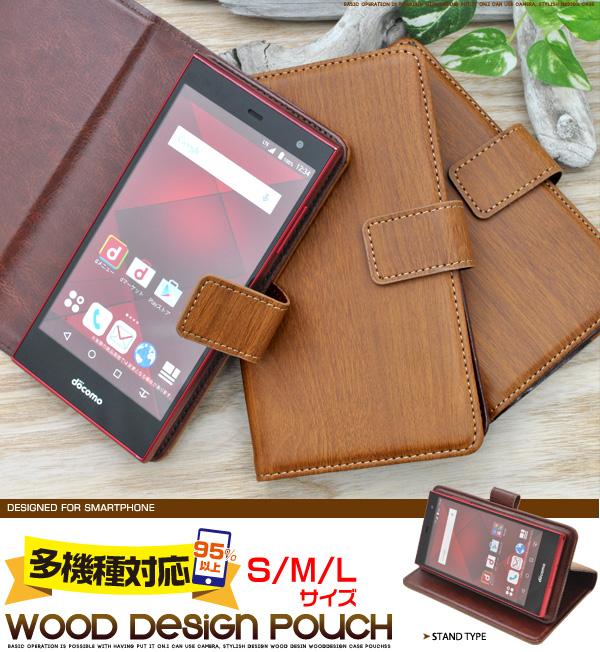 アイフォン スマホケース 全機種対応 手帳型 iphone xperia 手帳型ケース 人気 おすすめ カジュアル