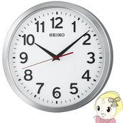 セイコー 掛け時計 電波 アナログ 金属枠 KX227S