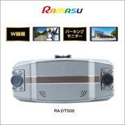 2カメラ搭載ドライブレコーダー RA-DT500