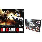 「スマホでARゲーム銃」AR GAME GUN BL6