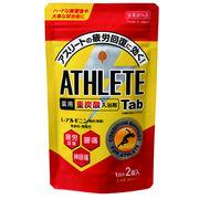 アスリート向け薬用スポーツ入浴剤(重炭酸イオン薬用入浴剤) 2錠入(1回分) /日本製