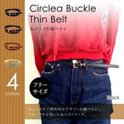 【即納】丸バックル細ベルト circlea buckle thin belt 細いベルト 合皮 合成皮革 カジュアル フォーマル