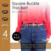 【即納】角バックル細ベルト square buckle thin belt 細いベルト 合皮 合成皮革 カジュアル フォーマル