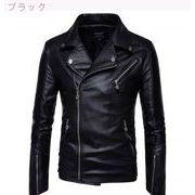 サイズ 口 ヨーロッパ 男性服装 原動力 ジッパー 革の服 摩 レザージャケット 黒ベイ
