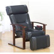 ヘッド&フットレス付きリクライニング高座椅子